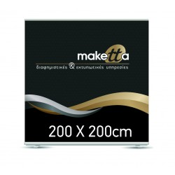 Roll up Banner 200×200